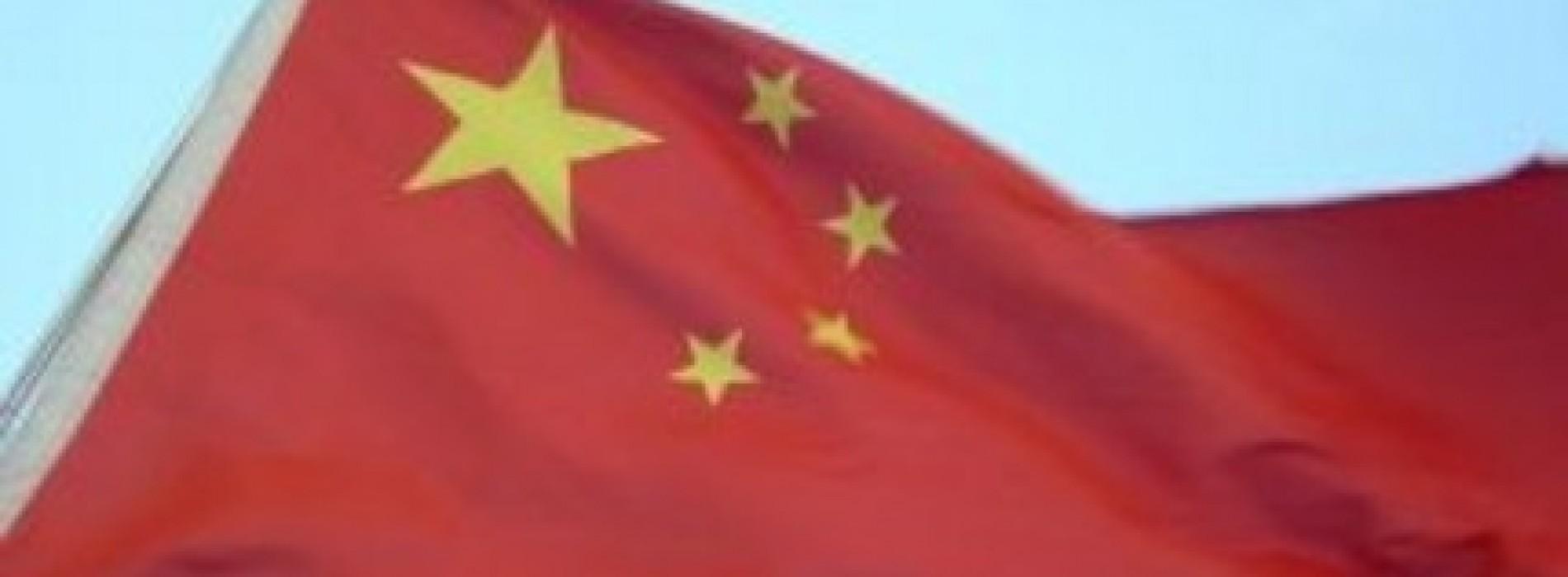 China FDA slams 3 drug firms
