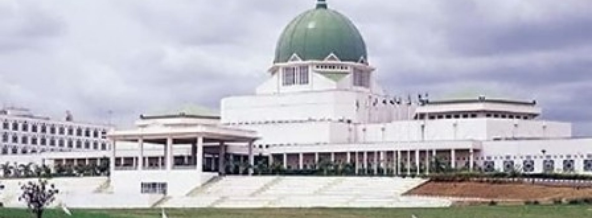 Adewole appears before Senate
